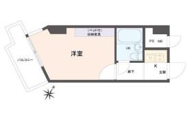 神戸市中央区 元町通 1K アパート