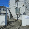 1R Apartment to Rent in Noda-shi Building Entrance