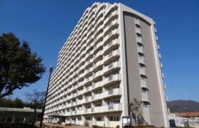 3DK Mansion in Takaya takamigaoka - Higashihiroshima-shi