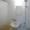 1DK Apartment to Buy in Minato-ku Bathroom