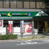1DK Apartment to Rent in Bunkyo-ku Supermarket