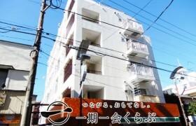 2LDK {building type} in Oyamacho - Itabashi-ku