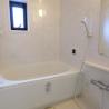 1LDK Apartment to Buy in Shibuya-ku Bathroom