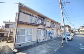 2DK Apartment in Hikarigaoka - Kashiwa-shi