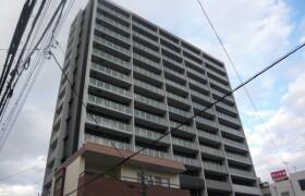 3LDK Mansion in Wakamiyacho - Nagoya-shi Nakamura-ku