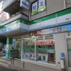 1R Apartment to Rent in Kashiwa-shi Convenience store