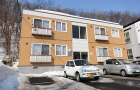 2LDK Apartment in Ishiyama higashi - Sapporo-shi Minami-ku