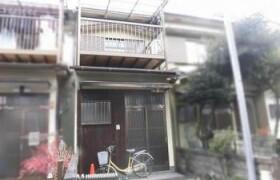 4LDK House in Nishikujo ikenochicho - Kyoto-shi Minami-ku
