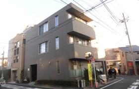 1LDK Mansion in Higashitamagawa - Setagaya-ku