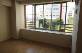 1SLDK Mansion in Jingumae - Shibuya-ku