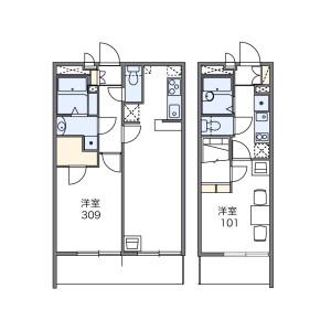 1K Apartment in Ochiai - Tama-shi Floorplan