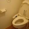 1K Apartment to Rent in Nagoya-shi Moriyama-ku Toilet