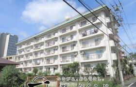 2SLDK {building type} in Kaminoge - Setagaya-ku