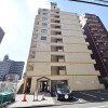 1K Apartment to Buy in Sagamihara-shi Chuo-ku Interior