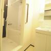 1LDK Apartment to Rent in Kyoto-shi Ukyo-ku Interior