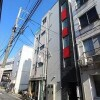 Whole Building Apartment to Buy in Itabashi-ku Exterior