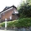 10DK House to Buy in Kyoto-shi Fushimi-ku Interior