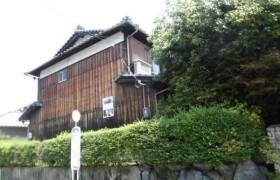 10DK {building type} in Hino nishidaidocho - Kyoto-shi Fushimi-ku