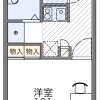 1K Apartment to Rent in Osaka-shi Abeno-ku Floorplan