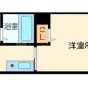 1K Apartment to Rent in Osaka-shi Naniwa-ku Floorplan