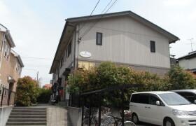 3LDK Terrace house in Edaminamicho - Yokohama-shi Tsuzuki-ku