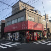 Whole Building Apartment to Buy in Itabashi-ku Shopping Mall