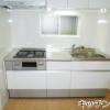 3LDK Apartment to Buy in Mino-shi Kitchen