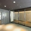 1SLDK Apartment to Buy in Shibuya-ku Entrance Hall