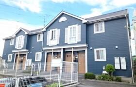 2DK Apartment in Ogami - Ayase-shi