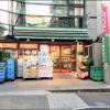 1SLDK Apartment to Rent in Minato-ku Supermarket