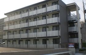 1K Mansion in Asahigaoka - Nagoya-shi Meito-ku