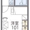 在奈良市內租賃1K 公寓大廈 的房產 房間格局