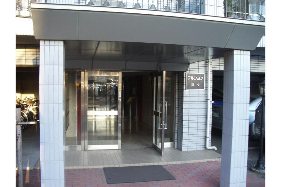 2LDK Apartment to Rent in Sagamihara-shi Minami-ku Entrance