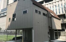 千代田区 永田町 2LDK {building type}