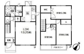 3LDK Terrace house in Mihashi - Saitama-shi Nishi-ku