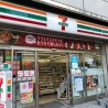 1R Apartment to Buy in Chiyoda-ku Convenience Store