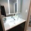 1SLDK Apartment to Buy in Minato-ku Washroom