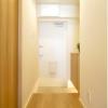 在大田區購買2DK 公寓大廈的房產 內部