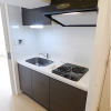 1DK Apartment to Rent in Taito-ku Kitchen