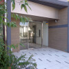 2LDK Apartment to Rent in Saitama-shi Chuo-ku Building Entrance