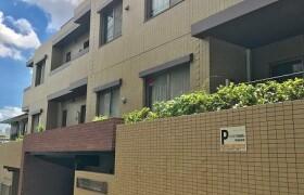 2LDK Mansion in Shimochiai - Shinjuku-ku