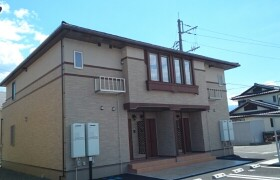 2LDK Apartment in Itchohata - Chuo-shi