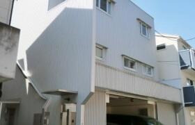 4LDK Mansion in Sengoku - Bunkyo-ku