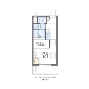 1K Apartment in Morino - Machida-shi Floorplan