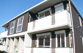 1LDK Apartment in Minamihanahata - Adachi-ku