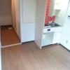 1R Apartment to Rent in Suginami-ku Garden