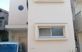 4SDK House in Jiyugaoka - Meguro-ku
