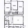 3LDK House to Rent in Yokosuka-shi Floorplan