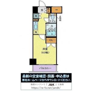 1K Mansion in Hakusan(2-5-chome) - Bunkyo-ku Floorplan