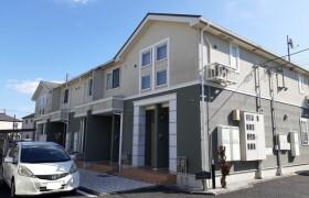 1LDK Apartment in Sakaecho - Tachikawa-shi
